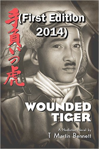wounded-tiger